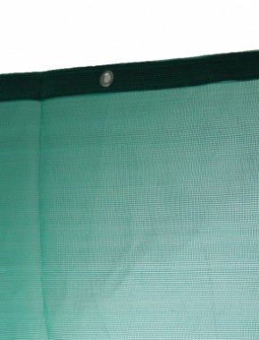 Shade Netting 1.2M 200G with eyelets
